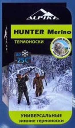 Термоноски ALPIKA HUNTER Merino р.40-42 (-25)
