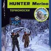 Термоноски ALPIKA HUNTER Merino р.37-39 (-25)